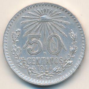 Мексика, 50 сентаво (1944 г.)