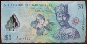 Бруней, 1 доллар (2013 г.)