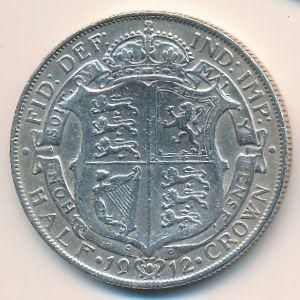 Великобритания, 1/2 кроны (1912 г.)