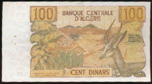 Алжир, 100 динаров (1970 г.)