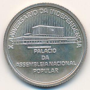 Кабо-Верде, 1 эскудо (1985 г.)