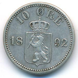 Норвегия, 10 эре (1892 г.)