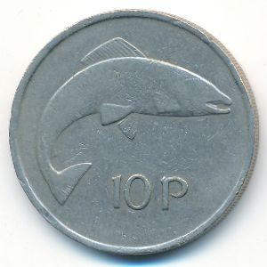 Ирландия, 10 пенсов (1975 г.)