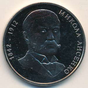 Украина, 2 гривны (2002 г.)