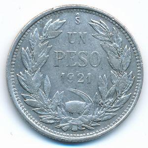 Чили, 1 песо (1921 г.)