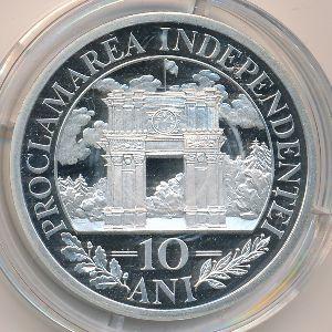 Молдавия, 100 леев (2001 г.)