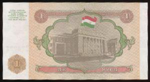 Таджикистан, 1 рубль (1994 г.)