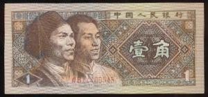 Китай, 1 цзяо (1980 г.)