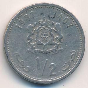 Марокко, 1/2 дирхама (1987 г.)