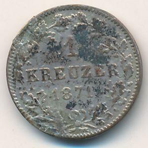 Вюртемберг, 1 крейцер (1871 г.)