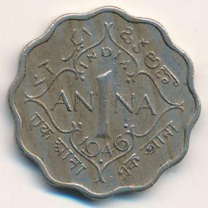 Британская Индия, 1 анна (1916 г.)
