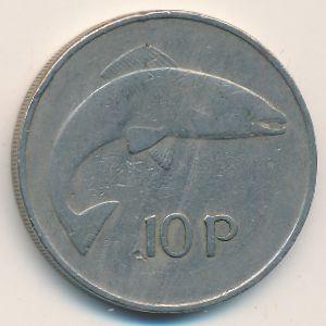 Ирландия, 10 пенсов (1971 г.)