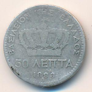Греция, 50 лепт (1883 г.)