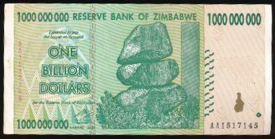 Зимбабве, 1000000000 долларов (2008 г.)
