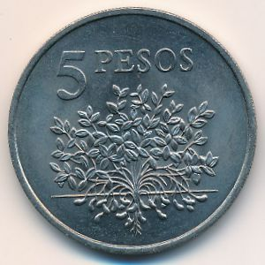 Гвинея-Бисау, 5 песо (1977 г.)