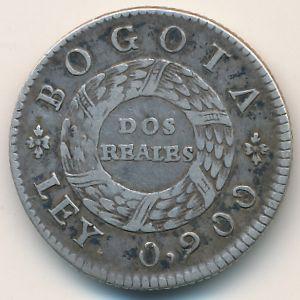 Колумбия, 2 реала (1849 г.)