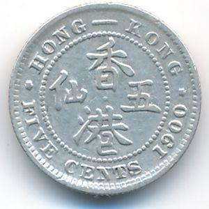 Гонконг, 5 центов (1900 г.)