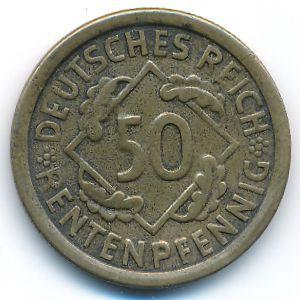 Веймарская республика, 50 рентенпфеннигов (1923 г.)