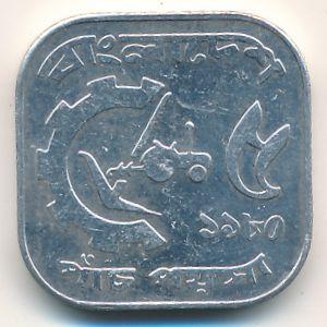 Бангладеш, 5 пойша (1980 г.)