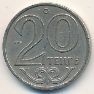 Казахстан, 20 тенге (2006 г.)