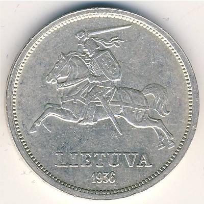Стоимость монеты 5 литов 1936 гохран отзывы