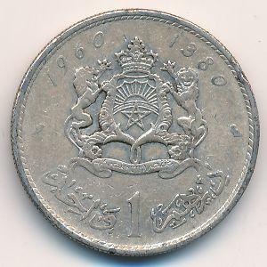 Марокко, 1 дирхам (1960 г.)