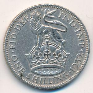 Великобритания, 1 шиллинг (1932 г.)
