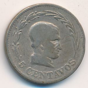 Эквадор, 5 сентаво (1924 г.)