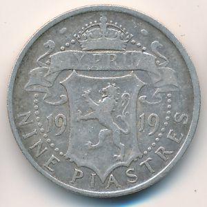 Кипр, 9 пиастров (1919 г.)