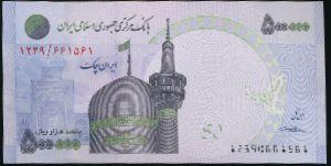 Иран, 500000 риалов