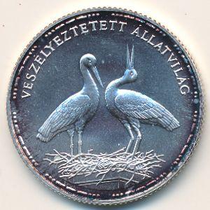 Венгрия, 200 форинтов (1992 г.)