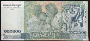 Камбоджа, 100000 риель (2012 г.)
