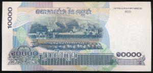 Камбоджа, 10000 риель (2006 г.)