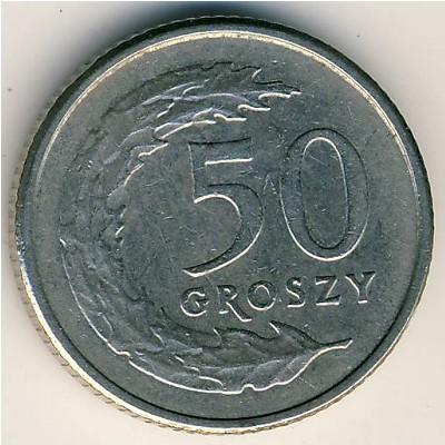 Rzeczpospolita polska 50 groszy 1990 фз рф о денежной системе