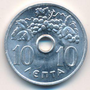 Греция, 10 лепт (1969 г.)
