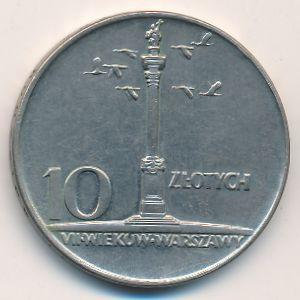 Польша, 10 злотых (1966 г.)
