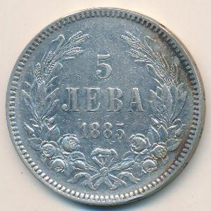 Болгария, 5 левов (1885 г.)