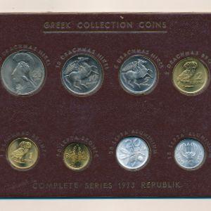 Греция, Набор монет (1973 г.)