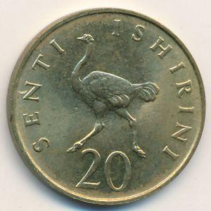 Танзания, 20 сенти (1976 г.)