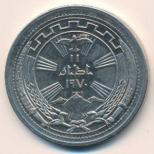 Ирак, 250 филсов (1971 г.)