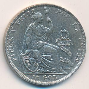 Перу, 1/2 соля (1929 г.)