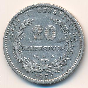 Уругвай, 20 сентесимо (1877 г.)