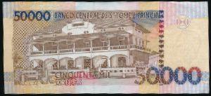 Сан-Томе и Принсипи, 50000 добра (2013 г.)