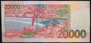 Сан-Томе и Принсипи, 20000 добра (2013 г.)