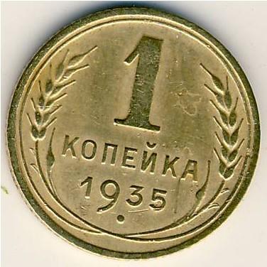 quarter dollar 2001