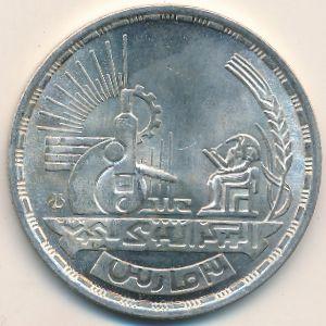 Египет, 5 фунтов (1988 г.)