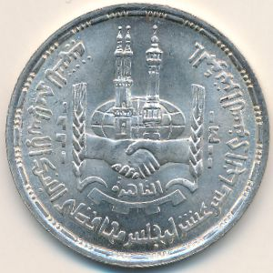 Египет, 5 фунтов (1991 г.)