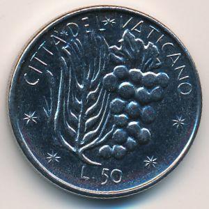 Ватикан, 50 лир (1977 г.)