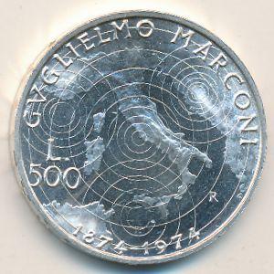 Италия, 500 лир (1974 г.)