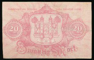 Хоф., 20 марок (1918 г.)